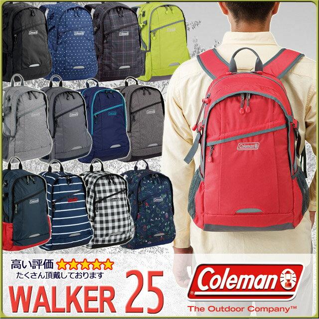 コールマン リュック ウォーカー25 25リットル バックパック リュックサック デイパッ…...:maruzen-bag:10000387