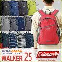 コールマン リュック ウォーカー25 25リットル バックパック リュックサック デイパック 通学 リュック Coleman Walker25[200002][...