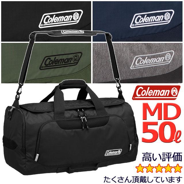 コールマン ボストンバッグ MD 大容量 50リットル 修学旅行 バッグ Coleman …...:maruzen-bag:10000886