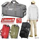 コールマン Coleman ボストンキャリー 2輪 全4色 70リットル ボストンバッグ キャリーバッグ 3WAY 男子 女子 修学旅行 林間学校 14-11