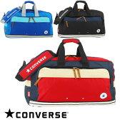コンバース ボストンバッグ 60センチ 修学旅行 バッグ CONVERSE 可愛いボストンバッグ 81-13