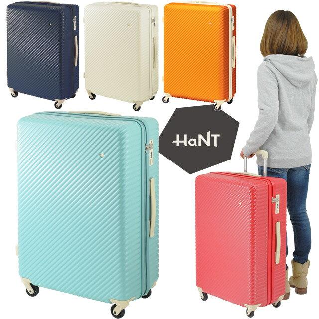 エース ハント マイン スーツケース ハード キャリーケース 75リットル 4泊 5泊 ACE HaNT[05747]