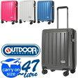 アウトドア プロダクツ スーツケース ハード 4輪 拡張型 38〜47リットル OUTDOOR PRODUCTS[od-0692-48]