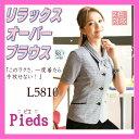 事務 L5810 オーバーブラウス ピエ ナカヒロ【事務服】Pieds 女性 制服 ユニフォーム オフィスウェア