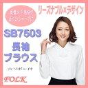 SB7503-1 ─╣┬╡ е╓ещеже╣ FOLK е╒ейб╝еп nuovo е╠б╝еЇей └й╔■ б┌╗Ў╠│╔■б█╜ў└н └й╔■ еце╦е╒ейб╝ер