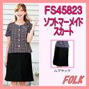 FS45823-9 ソフトマーメイド スカート FOLK フォーク【事務服】女性 制服 ユニフォーム