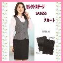 SA165S タイトスカート 美形スカート セレクトステージ 神馬本店 制服 事務服