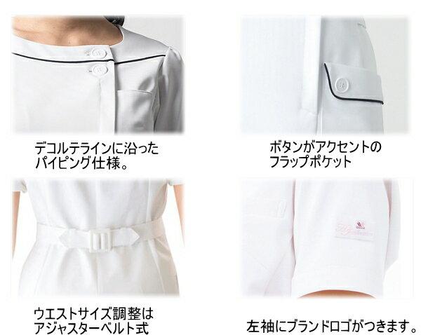 HI208 白衣 ソワン フォーク FOLK ...の紹介画像2