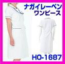 Ho-1687_1