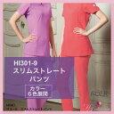 HI301-9 ワコール HIコレクション フォーク FOLK レディススリム ストレートパンツ 白衣 ブラック