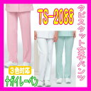 TS-2088 女性 パンツ ナガイレーベン 医療 ドクターウェア TS2088 NAGAILEBEN【白衣】