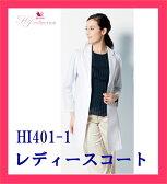 HI401-1 白衣 FOLK フォーク ワコール ソワンクレエ 診察着 医療 HIコレクション 医療白衣 看護白衣 実験着