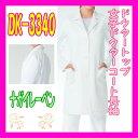 DK-3340 ナガイレーベン 白衣 ドクタートップ 女性 ドクターコート 長袖 DK3340 医療白衣 看護白衣 実験着