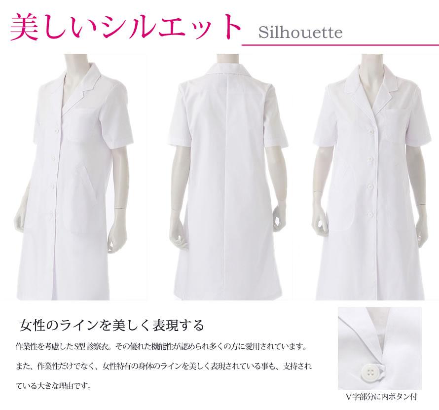 【即日出荷できます】122-30 診察衣 白衣...の紹介画像2