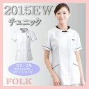 2015EW チュニック FOLK フォーク ソワン メディカルウエア【白衣】女性白衣 看護白衣 医療白衣