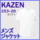 【SS期間中ポイント10倍!!8日まで!!】白衣 ケーシー 半袖 253-20 男子白衣 看護白衣 医療白衣 ドクターウェア KC型 KAZEN カゼン