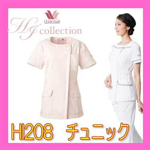 HI208 白衣 ソワン フォーク FOLK ワ...の商品画像