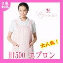 HI500 フォーク FOLK エプロン ワコール【白衣】医療白衣 看護白衣