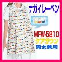 Mfw-5810_1