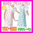 『YHC-1288 エプロン ナガイレーベン 花井幸子 医療白衣 看護白衣