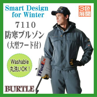 巴特爾 7110 冷工作服夾克服裝工作衣服男子工作衣服 02P12Oct15