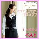 事務服 11455-2 ベスト アン ジョア 株式会社ジョア オフィスウェア 女性 制服 ユニフォーム オフィスウェア