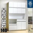 【国産 完成品 設置無料】セル 140オープンボード+上置きセット 上置き付き食器棚