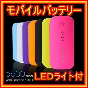 モバイル バッテリー オレンジ ホワイト パープル・ブルー・ブラック・イエローポケモン