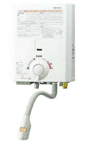 ノーリツ【GQ-530MWK LPG プロパンガスでお届け!寒冷地】 5号ガス瞬間湯沸かし器 台所専用 元止め式/屋内壁掛設置型[YR545K/GQ-510MW/GQ-520MWKの後継機種] [寒冷地仕様][新品]【RCP】