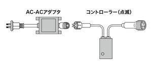 ジェフコム LEDピカライン(ローボルト24V) 【PLD-C60-01P】 JEFCOM>照明器具>注意喚起点滅灯>注意喚起点滅灯 [新品]【RCP】