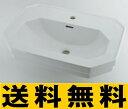 カクダイ 壁掛洗面器//1ホール【#DU-0438700000】[新品]【RCP】