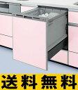 パナソニック ビルトイン食器洗い乾燥機【NP-45VD7S】 幅45cm V6シリーズ 容量:約6人分 ドアパネル型 カラー:シルバー 食洗機(NP-45VD6Sの後継機種)[新品]【RCP】