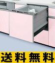 パナソニック ビルトイン食器洗い乾燥機【NP-45VS7S】 幅45cm V7シリーズ 容量:約5人分 ドアパネル型 カラー:シルバー 食洗機(NP-45VS7Sの後継機種)[新品]【RCP】