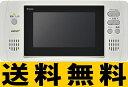 リンナイ 浴室テレビ【DS-501】[24-6219] [新品]【RCP】