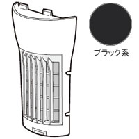 シャープ[SHARP] オプション・消耗品 【2811100017】 (ブラック系) イオン発生機用 フィルターカバー(ブラック系)(281 110 0017) [新品]【RCP】