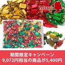 【送料無料】プレーンチョコ キャンペーン1kg入×3個 3kg チョコ おすすめ 洋菓子 詰め