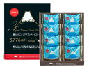 夏におすすめのチョコレート菓子富士山ミニチュアクランチチョコレート 8個入
