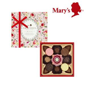 メリーチョコレート フラワークリスタル 53g(13個) 洋