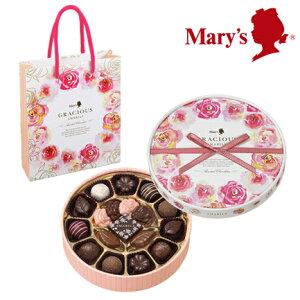メリーチョコレート アマービレ 18個入 洋菓子 詰め合