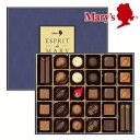 メリーチョコレートエスプリドメリー30個入チョコレート詰合せ送料無料