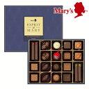 メリーチョコレートエスプリドメリー20個入チョコレート詰合せ