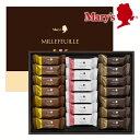 メリーチョコレートミルフィーユ20個入プレゼントチョコレートスイーツ焼菓子詰め合わせギフト