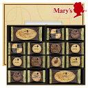 メリーチョコレートサヴールドメリー41枚入プレゼントスイーツ焼菓子詰め合わせギフト