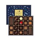 メリーチョコレートクリスマスエスプリドメリー20個入クリスマスパーティー