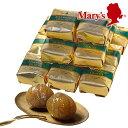 メリーチョコレート「オンライン限定」お買得マロングラッセ15個入