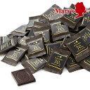 メリーチョコレートカカオ70%チョコレート1kg入お菓子洋菓子おやつまとめ買いお買い得大容量買い置き