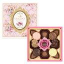【メリーチョコレート】フラワークリスタル 56g(13個)入【バレンタイン限定】