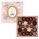 【メリーチョコレート】フラワークリスタル 134g(27個)入【バレンタイン限定】
