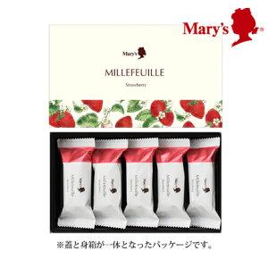 メリーチョコレート ストロベリーミルフィーユ 5個入