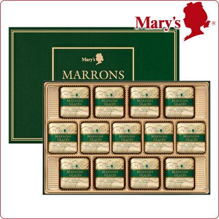 メリーチョコレートマロングラッセ13個入栗お菓子洋菓子ギフトプレゼントスイーツ2019
